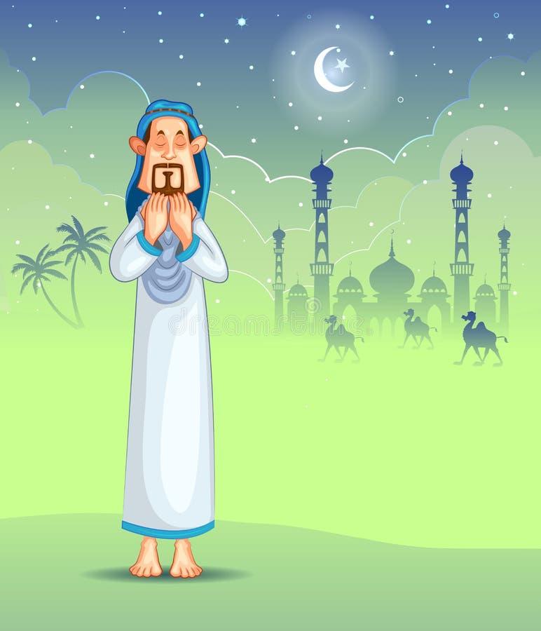 Moslems Angebotnamaaz auf Eid stock abbildung