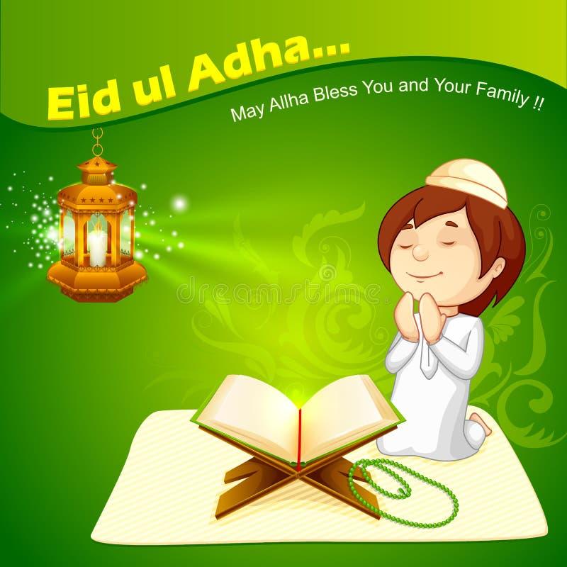 Moslems Angebotnamaaz für Eid vektor abbildung
