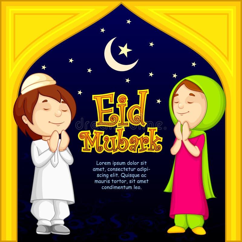 Moslems Angebotnamaaz für Eid lizenzfreie abbildung