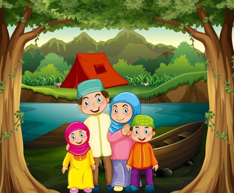 moslim stock illustratie