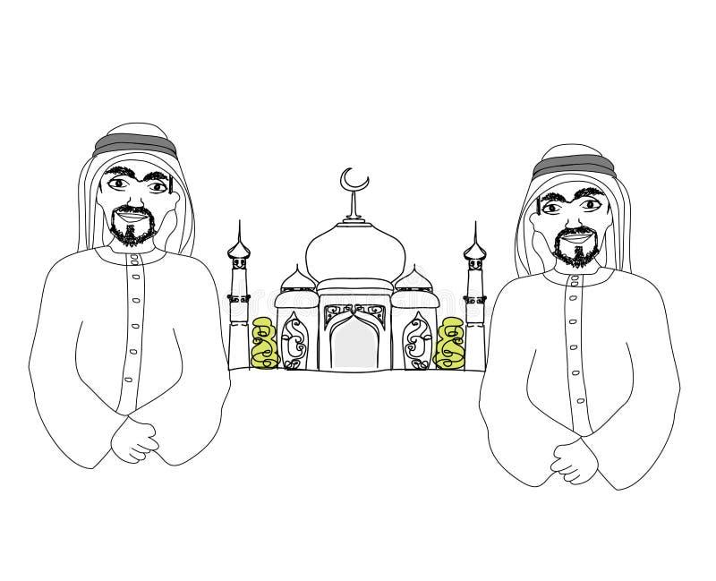 Moslim die bij heilige Islamitische stad Medina bidden stock illustratie