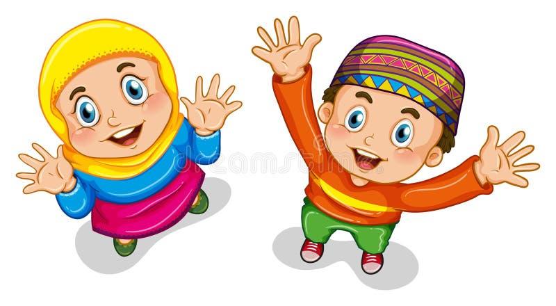 Moslim jongen en meisje stock illustratie