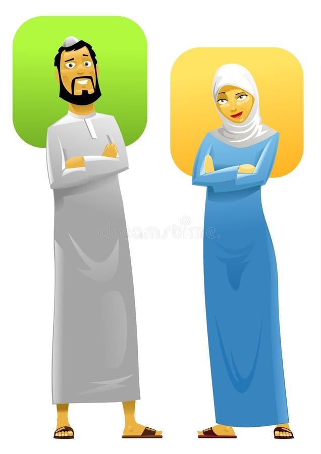 Moslim Paar 2 royalty-vrije illustratie
