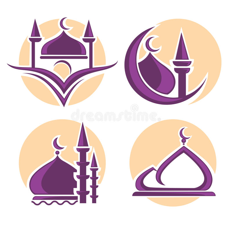 Moslimembleem vector illustratie