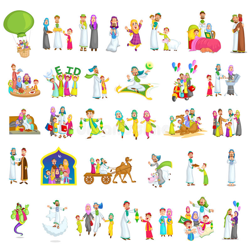 Moslimfamilie stock illustratie