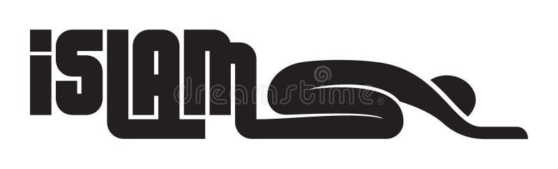 Moslimgebed stock illustratie