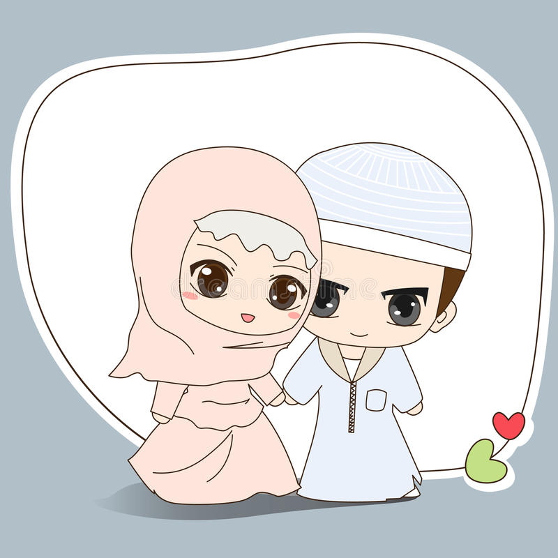 Moslimhuwelijkskleding royalty-vrije illustratie