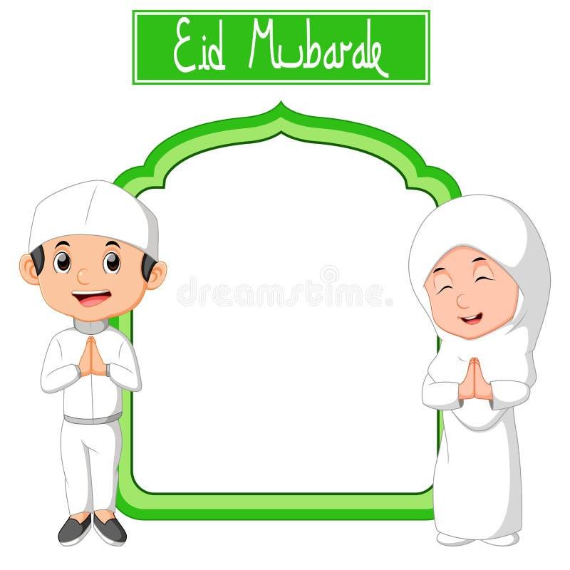 Moslimjongen en Meisjes het Vieren Ramadan vector illustratie