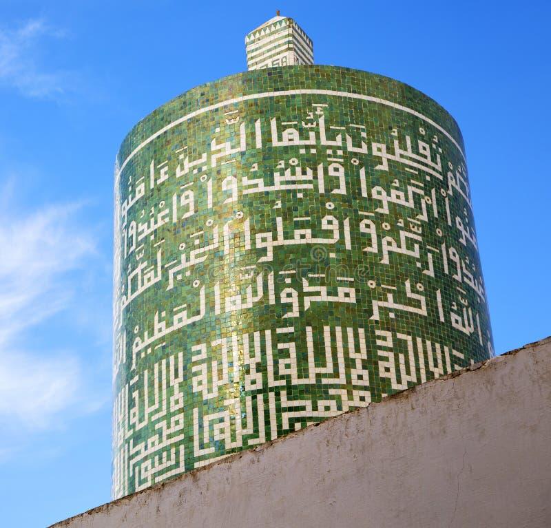 moslimmoskee het geschiedenissymbool in Marokko Afrika minare royalty-vrije stock foto