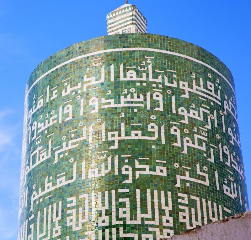 moslimmoskee het geschiedenissymbool in Marokko Afrika minare stock foto
