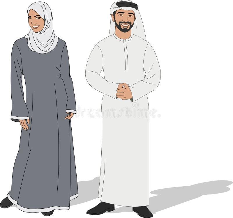 Moslimpaar stock illustratie
