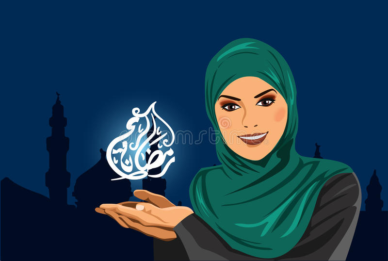 Moslimvrouw Ramadan Karem