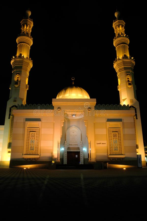 Mosquée Photographie Gratuite