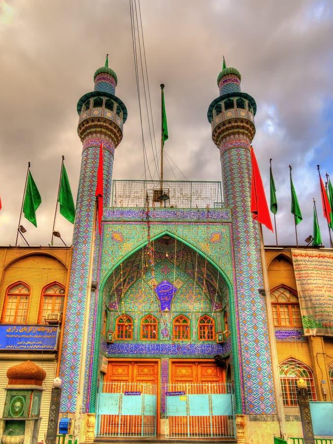 Mosquée au centre de la ville de Téhéran photographie stock libre de droits
