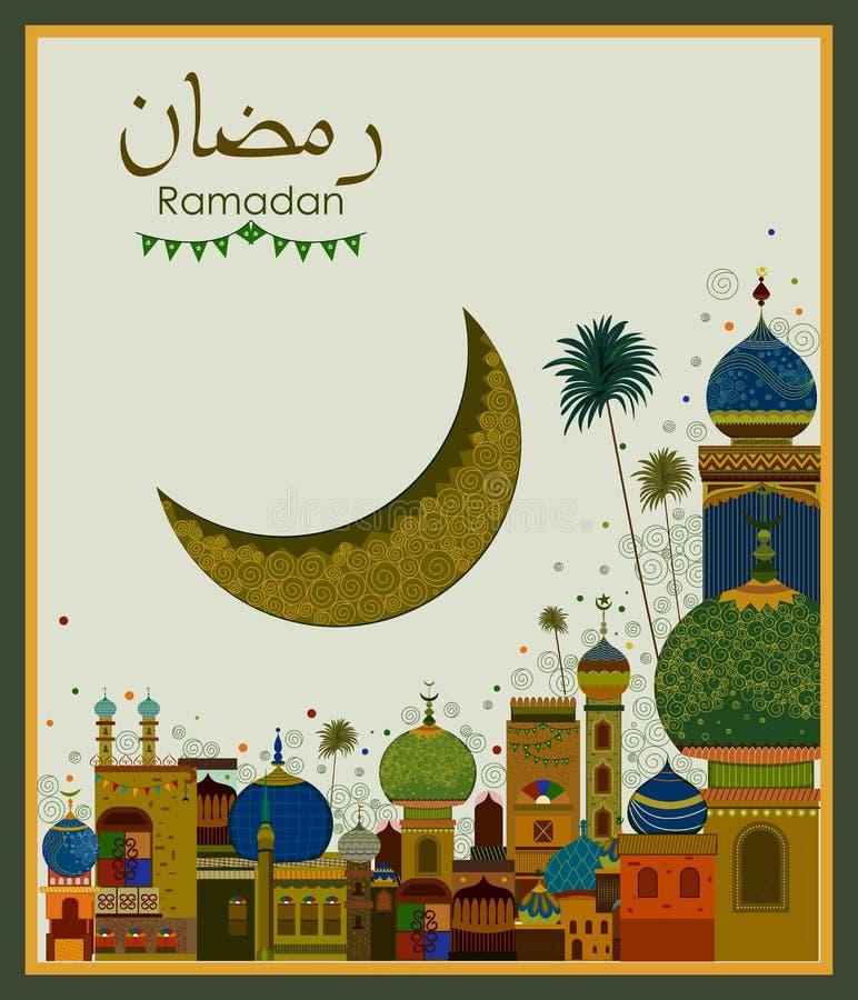 Mosquée décorée en fond d'Eid Mubarak Happy Eid Ramadan illustration de vecteur
