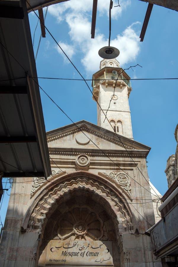 Mosquée d'Omar, Jérusalem, Israël photographie stock libre de droits