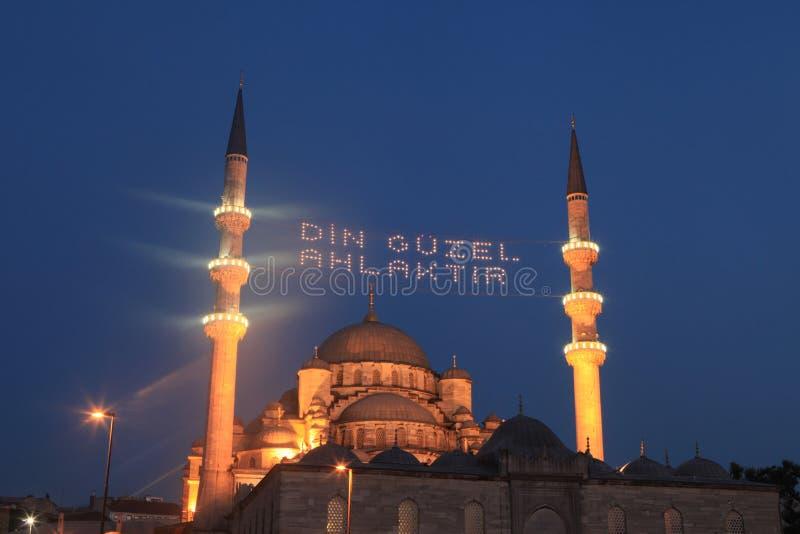 Mosquée neuve dans Ramadan image libre de droits