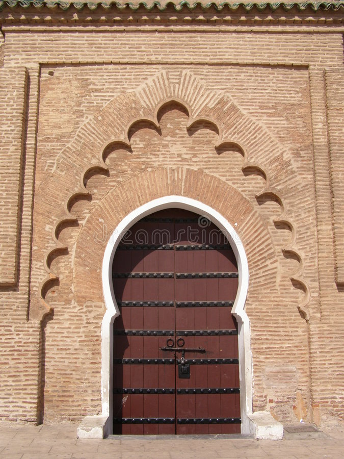 Free Mosque Stock Images - 5848324