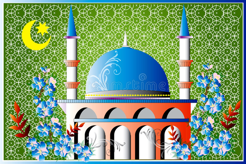 Download Mosque stock illustration. Image of minaret, dome, east - 6781943