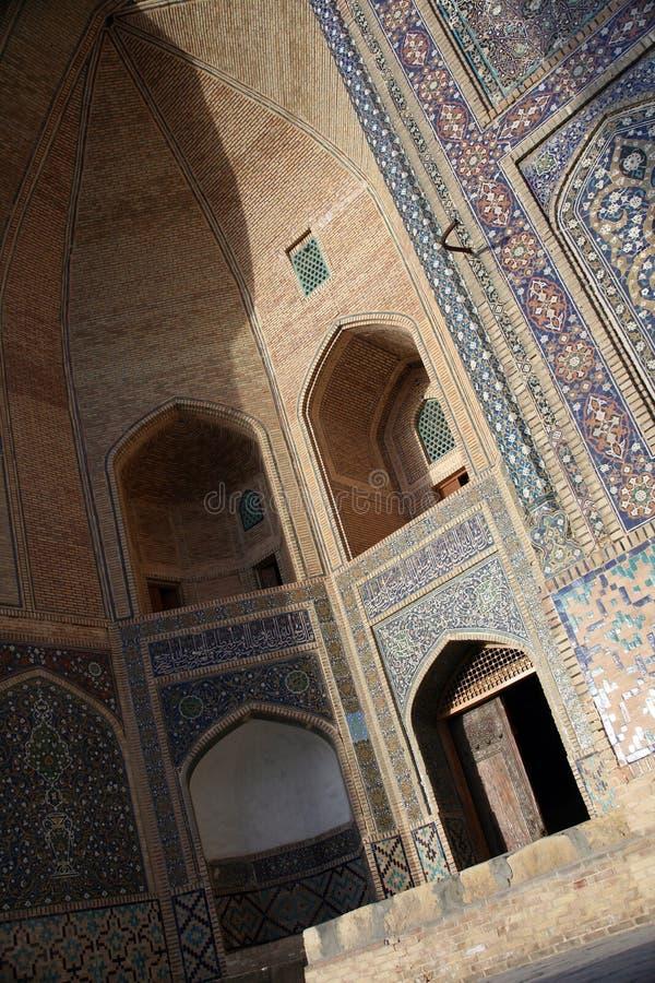 Free Mosque Royalty Free Stock Photos - 9427988