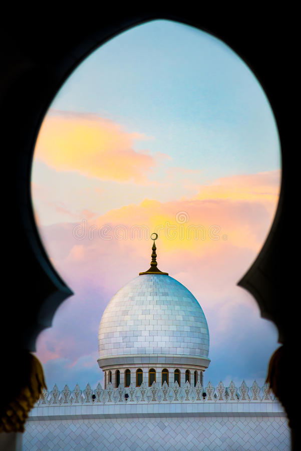 Mosque dome through arch stock images