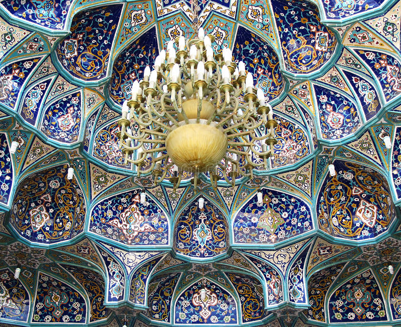 Mosque Entrance Ceiling Stock Photo
