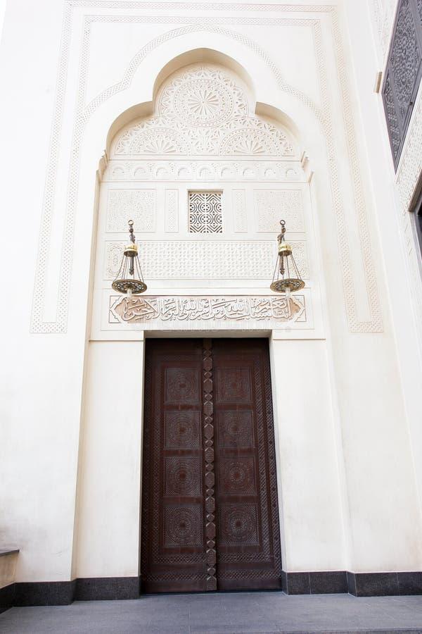 Download Mosque main door stock image. Image of elegant, brass - 4018025