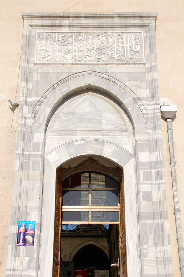 Free Mosque Main Door Stock Images - 6370974