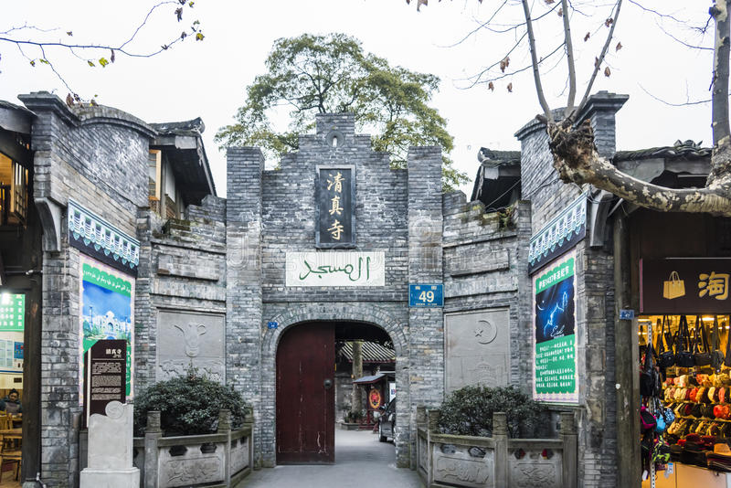 The mosque in Nanjie street view stock image