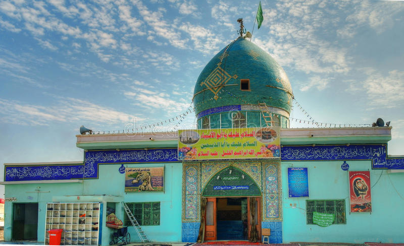 Mosque on the place of the prophet Abraham birth- 01.11.2011 Borsippa, Babil, Iraq royalty free stock images