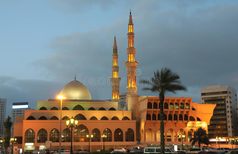 Mosque In Sharjah At Dusk Royalty Free Stock Photos