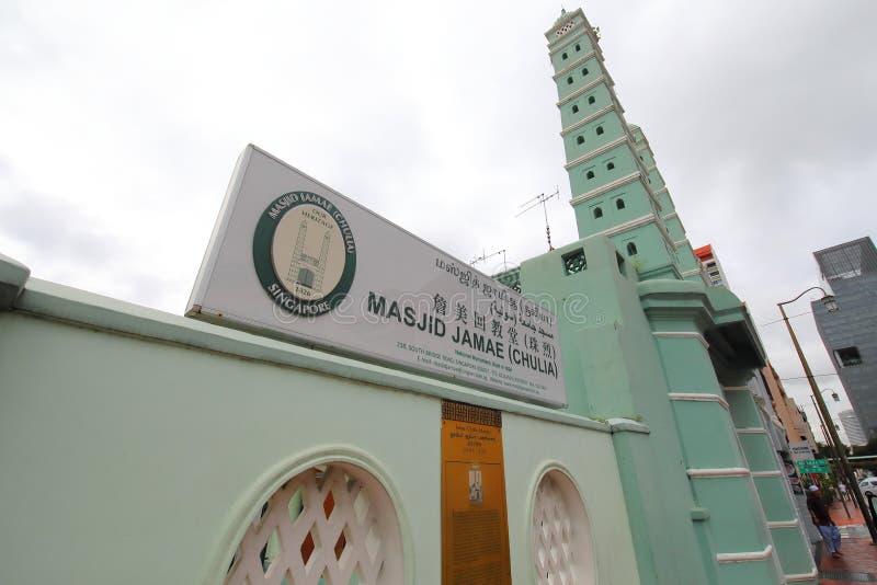 Mosque Singapore. Masjid Jamae mosque in Singapore stock image