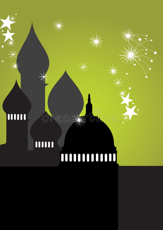 Download Mosque with stars - vector stock vector. Image of illustration - 6317803