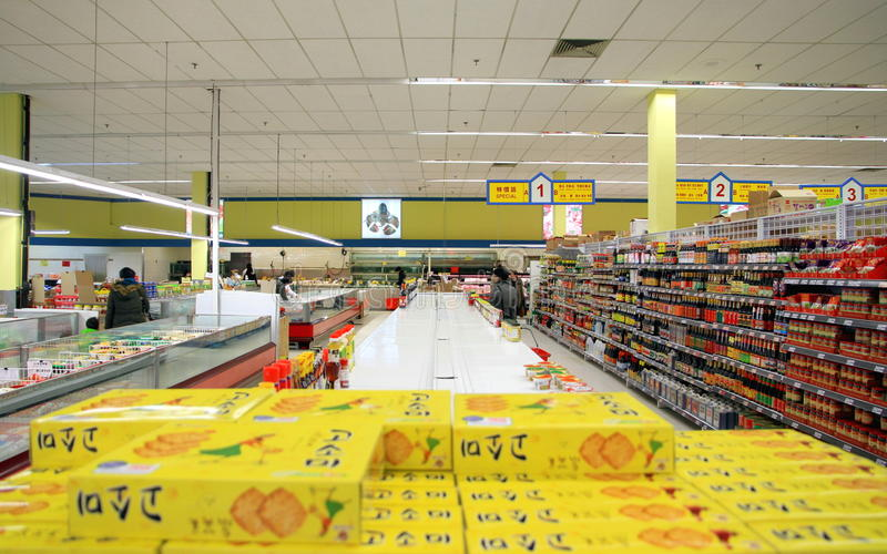 Asian Supermarket royalty free stock photography