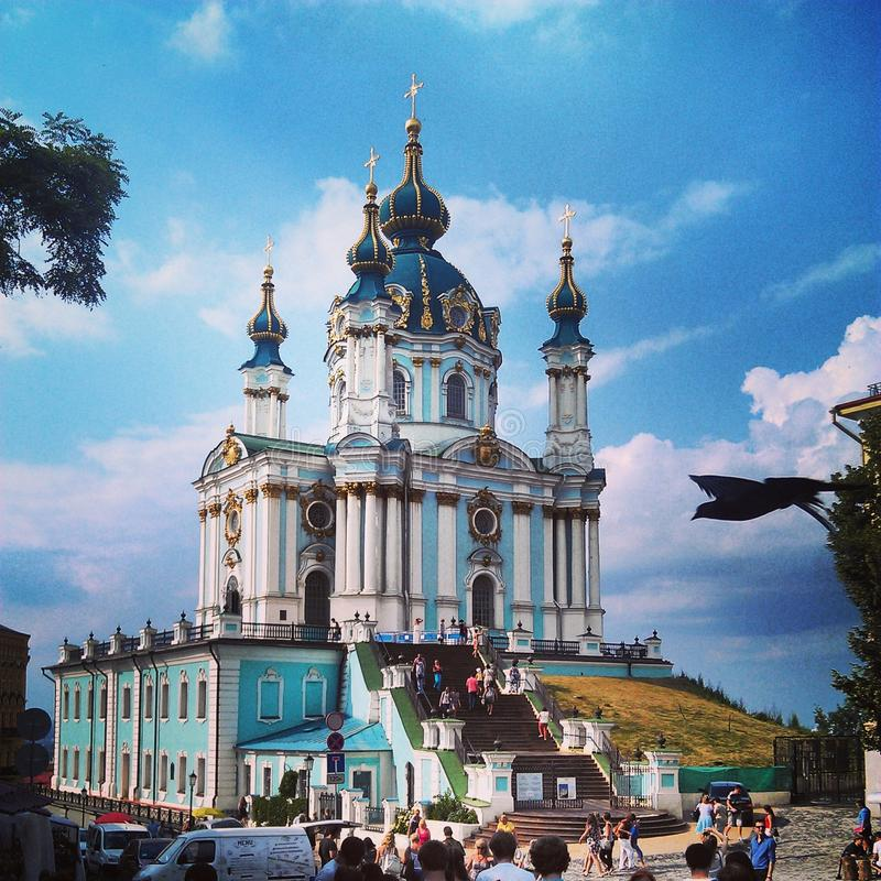 The most beautiful place in Kiev royalty free stock photos