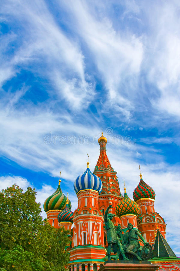 Download The Most Famous Place In Moscow Stock Photos - Image: 20807433