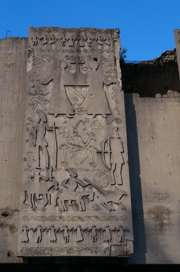 Mostar, Bósnia e Herzegovina, Europa, bombardeio, palácio, cidade bombardeada, velha, rua, arquitetura, andando, skyline, guerra  fotografia de stock royalty free