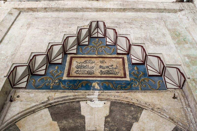 Mostar, Dekoration, islamisch, Koski Mehmed Pasha Mosque, Minarett, Bosnien und Herzegowina, Europa, Islam, Religion, Ort der Ver lizenzfreie stockfotos