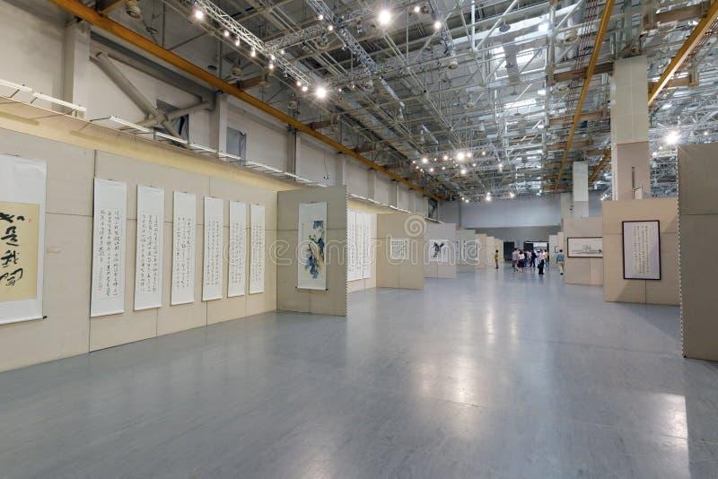 Mostra cinese di calligrafia nel museo di arte di xiamen fotografia stock