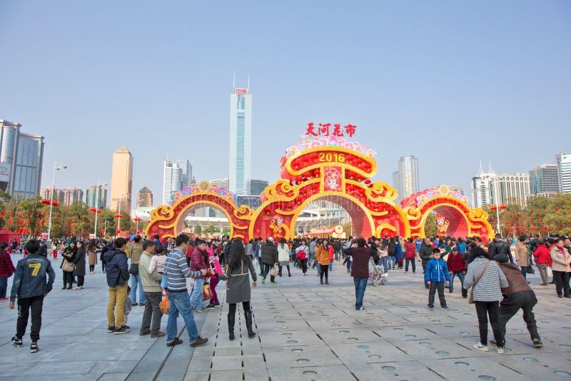 Mostra de flor do festival de mola 2016 em Tianhe fotos de stock