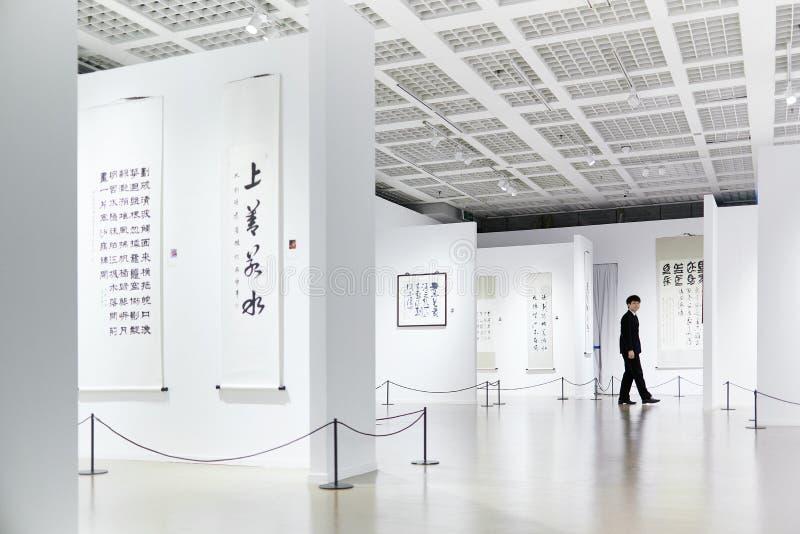Mostra di arte del museo nella porcellana di Schang-Hai dei simboli cinesi di calligrafia immagine stock