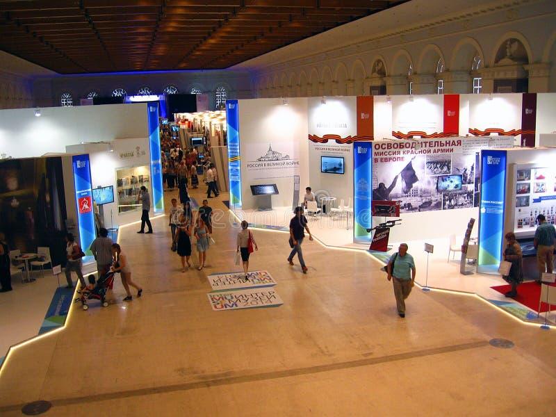 Mostra di Intermuseum in Manegein Mosca fotografie stock libere da diritti