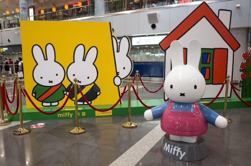Mostra Miffy imagem de stock royalty free