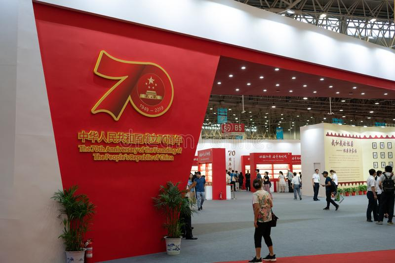 Mostra per il settantesimo anniversario del fondare della gente Repubblica Cinese alla mostra 2019 del bollo del mondo della Cina immagini stock