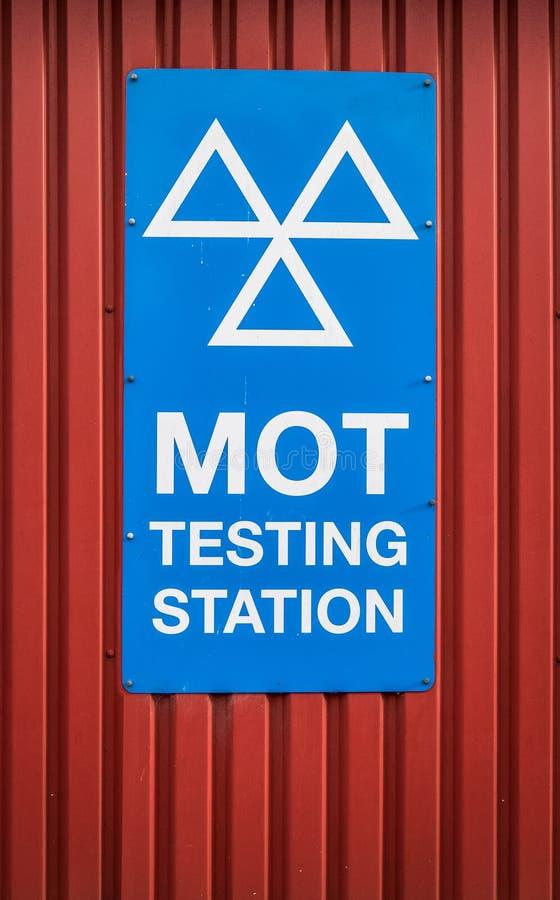 MOT测试站标志 图库摄影