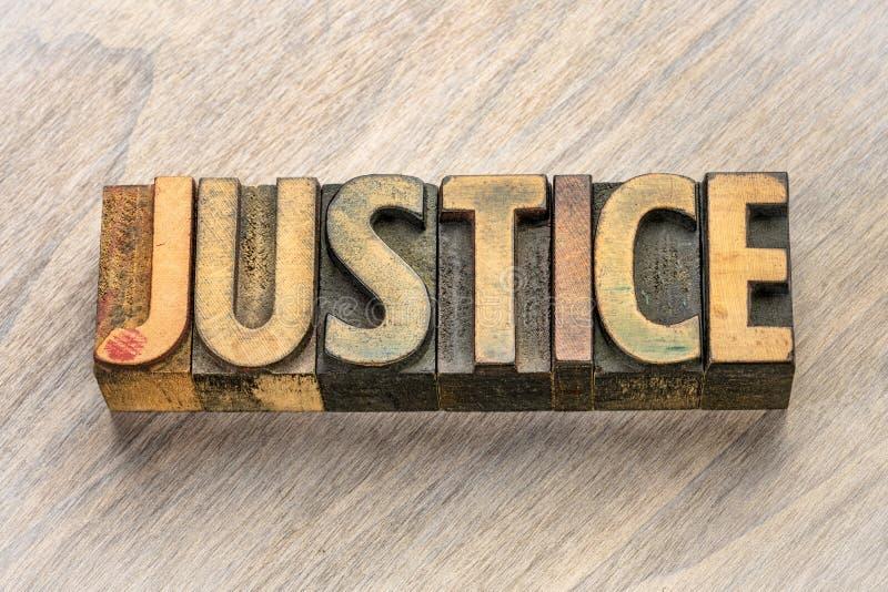 Mot de justice dans le type en bois d'impression typographique photos stock