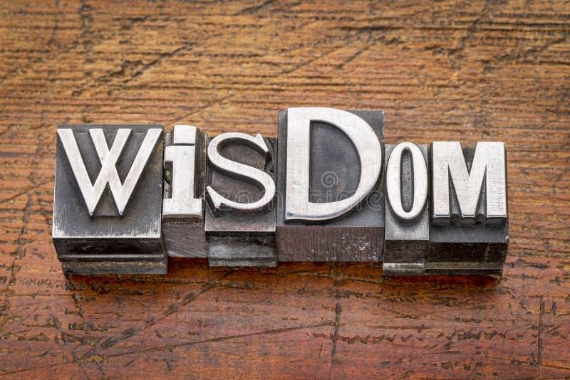 Mot de sagesse dans le type en métal photographie stock libre de droits