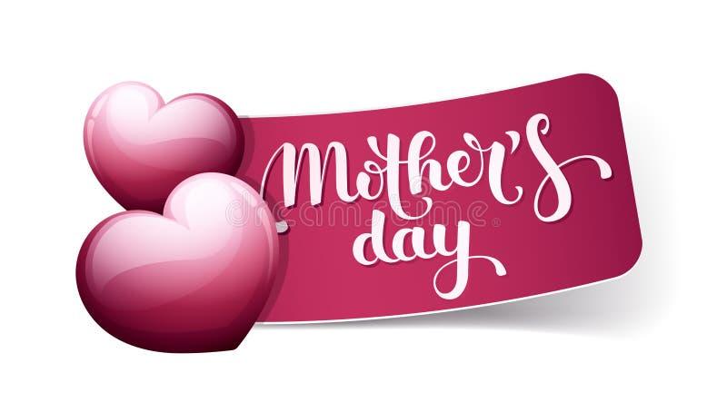 Mother's dag med hjärtor royaltyfri illustrationer