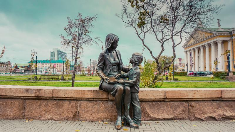 `Mother and child` monument. Chelyabinsk city. Russia royalty free stock image
