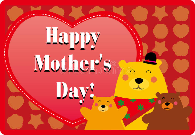 Mother's Day. Illustration of bear family and Mother's Day vector illustration
